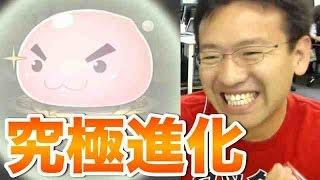 Repeat youtube video 【パズドラ】マスターリングが究極進化!!