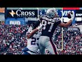 Rob Gronkowski 2017 NFL Season Highlights