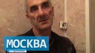 В Бронницах при сбыте амфетамина задержан приезжий из Армении