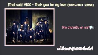 [Karaoke & Thai sub] VIXX - Thank you for my love (태어나줘서 고마워)