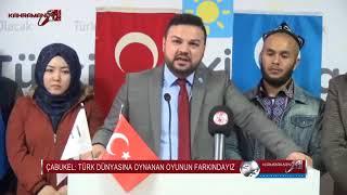 İyİ Partİ K.maraŞ İl BaŞkanliĞi DoĞu TÜrkİstan İÇİn Toplandi