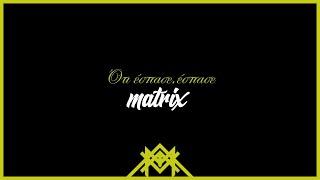 Matrix - Ότι έσπασε,έσπασε (Snis,epimtx) Resimi