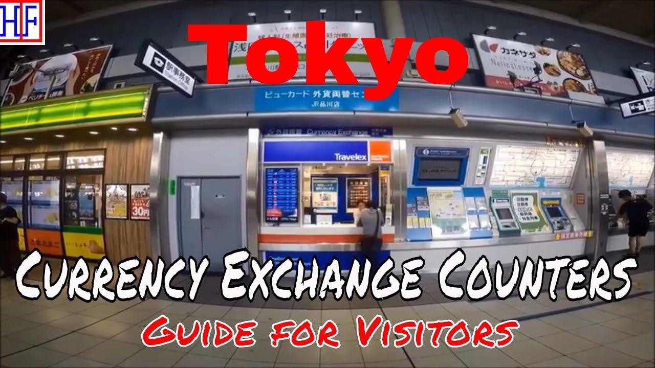 Hipfig Tokyo Currencyexchange