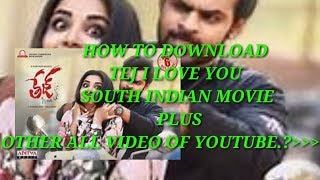 how to download tej I love you new south indian hindi dubbed 2018 full movie easy and freely.