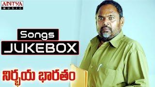 Nirbhaya Bharatham Telugu Movie Full Songs || Jukebox || R.Narayana Murthy