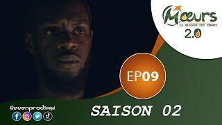 Moeurs - Saison 02 - Episode 09 **VOSTFR **