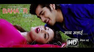 Maya Malai - Album Bahar - Full song HD 1080P - Melina Rai