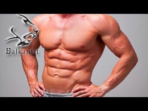 Vježbe za stomak kod kuće, ravan stomak uz 3 vježbe - BALKAN FIT