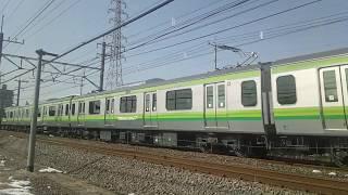 E233-6000横浜線向け 高崎線配給輸送 2014年2月24日