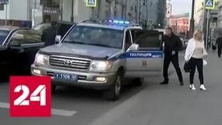 V P такси для блондинки или шопинг на полицейском автомобиле   Россия 24