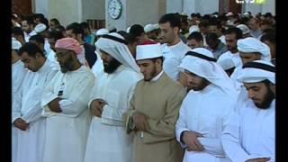 سورة مريم 1 إلى 50 - القارئ وديع اليمني - ليلة 18 رمضان 1436هـ - دبي