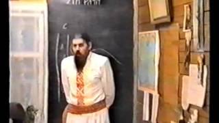 Наследiе Предковъ (Исторiя) 3 курс - урок 1,2 (Копа)