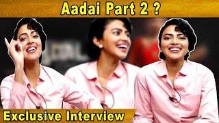 ஆடை 2-க்கு வாய்ப்பு இருக்கா? அமலாபால் பதில் | Aadai Part 2 ? | AmalaPaul Exclusive Interview