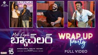 Most Eligible Bachelor Wrap-up Party | Akhil Akkineni, Bhaskar | Sudigali Sudheer, Getup Srinu Image