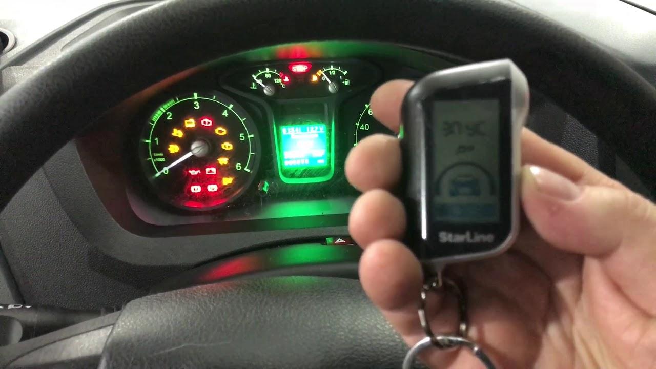 Что такое автосигнализация с турботаймером – задачи и возможности