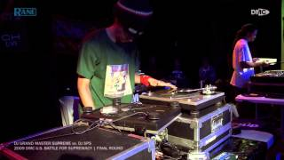 DJ Grand Master Supreme Vs DJ SPS || 2009 DMC U.S. Battle For Supremacy || Final Round