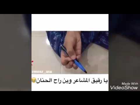 مقاطع مضحكه سعوديه Youtube