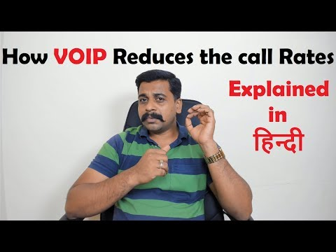How VOIP Reduces Call rates | Explained in Hindi