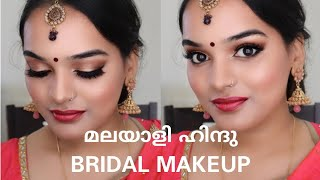 KERALA HINDU BRIDAL MAKEUP TUTORIAL | MALAYALAM | AFFORDABLE PRODUCTS