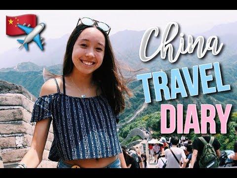 China Travel Diary