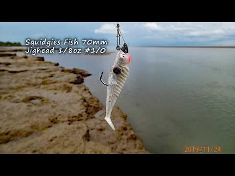 [Land Based Barramundi Fishing Vol.111] I Had A Quick Fishing Before Breakfast.