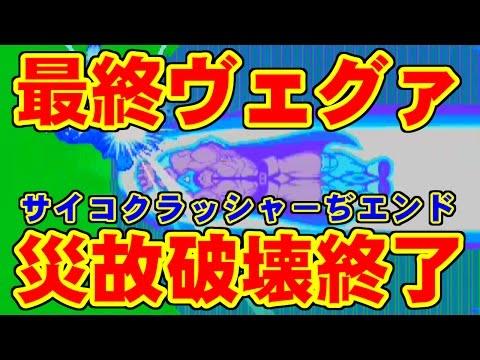 [PS版] STREET FIGHTER ZERO3 [PS2+USB3HDCAP+StreamCatcher]