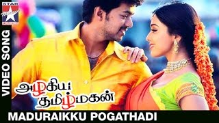 Azhagiya tamil magan movie songs hd, maduraikku pogathadi video song ft. vijay, shriya saran and namitha exclusively on star music india. composed by a...