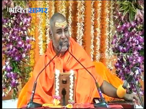 Pravachan - Shri Rajeshwarnand Ji Maharaj - Day 8 (Prempuri Ashram, Mumbai)