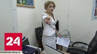 """Гибель семьи священника: свидетельница аварии напала на журналистов """"Вестей"""""""