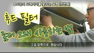 """싱크대 렌지 """"…"""