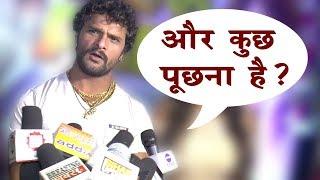 इंटरव्यू के दौरान सब की बोलती की बंद कर दी खेसारी ने   Khesari Lal Yadav   Bihar Update