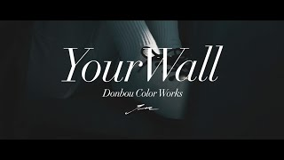 [Official Company Music Video] DONBOU / Your Wall - J-RU