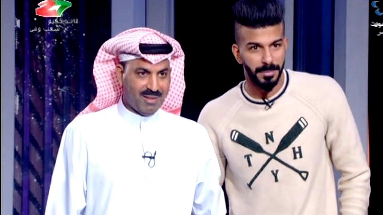 طارق العلي مع ابنة سلطان في برنامج ليالي الكويت 25 3 2018 Youtube