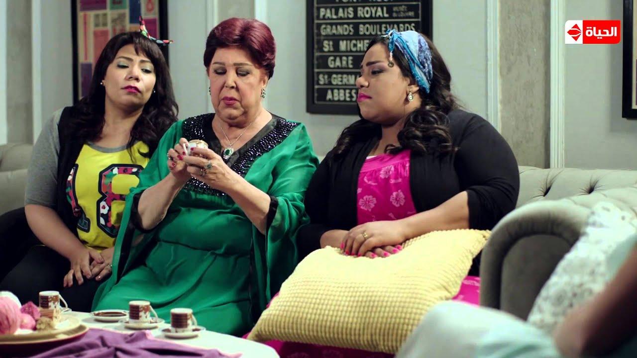 مسلسل يوميات زوجة مفروسة أوي - رجاء الجداوي تبدع في قراءة الفنجان