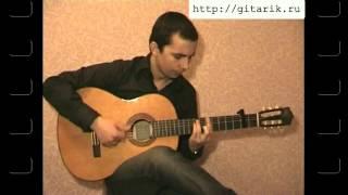 Красивая испанская мелодия - Ветер