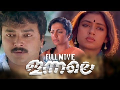 uyarangalil uyarangalil film uyarangalil full movie uyarangalil malayalam full movie old malayalam films old hits evergreen malayalam films malayalam hits hits of malayalam uyarangalil malayalam full movie hd latest malayalam films mohanlal mohanlal films mohanlal hits mohanlal malayalam hits mahanlal mass entry kajal kiran kajal kiran films malayalam thriller malayalam trhiller movies chhatrapati chhatrapati films chhatrapati full movie chhatrapati malayalam doubbed movie chhatrapati malayalam innale (transl.yesterday) is a 1990 malayalam psychological film, written and directed by p. padmarajan with shobhana, jayaram, suresh gopi and srividya in pivotal roles. director ranjith recognises it as one of his favourite films.