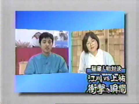 オウム 秘蔵!初対決 江川氏VS上祐氏 衝撃の瞬間