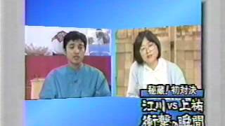 オウム 秘蔵!初対決 江川氏VS上祐氏 衝撃の瞬間 江川紹子 動画 7