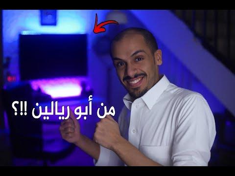 كيف تسوي مكان خاص فيك ( سيت اب ) من أبوريالين || كيف توفر على نفسك !!