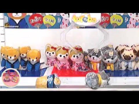 Toreba Crane Game Wins ~ Control a Real Claw Machine From Japan ~ Claw Machine Fun #44