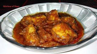 স্পাইসি বাইম মাছ ভুনা | ভীষন মজাদার বাইম রেসিপি | Spicy  Eel Fish Curry |  Baim Fish Recipe |