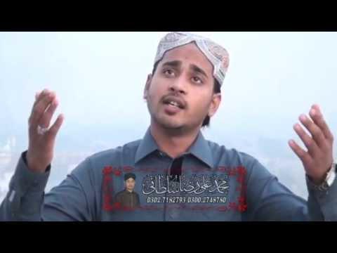 Uchiyan Nay Shana Sarkar Diyan By M Ali Raza sultani  03002748780