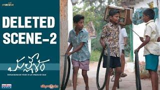 Mallesham Movie Deleted Scene 2 | Priyadarshi | Raj R | Sri Adhikari | K Mark Robin