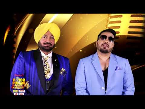 WATCH THE GRAND FINALE OF 'VOICE OF PUNJAB CHHOTA CHAMP