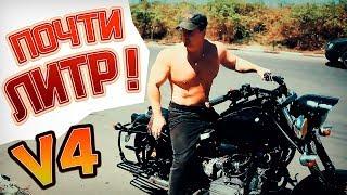 Мотоцикл с ЗАПОРОЖСКИМ двигателем из ХЛАМА! Кастом ЗАЗоцикл
