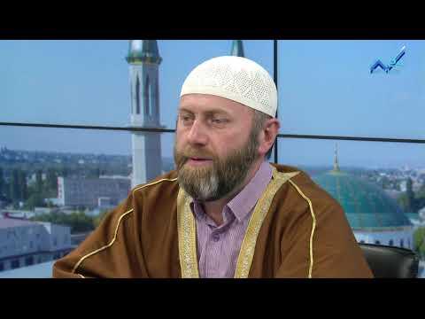 Как избавиться от порчи по исламу