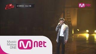 Download Trainee KIHYUN - HYEYA@1st debut mission (메인보컬 기현 - 혜야 @ 1차 데뷔미션) I NO.MERCY 2화
