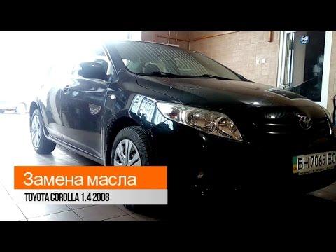 Замена масла в Toyota Corolla E15 1.4 2008.