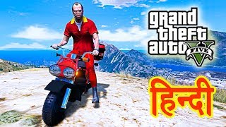 GTA 5 - Trevor Pizza Delivery Wala | Funny