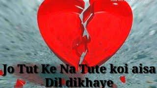 Tute Hai Is Tarah Dil